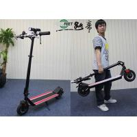 High-Tech 350w Standing Electric Scooter Batteries , Electric Off Road Scooter Manufactures