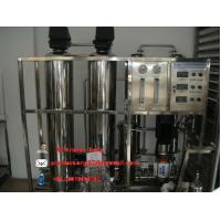 water treatment machine Manufactures