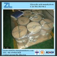 glyoxylic acid monohydrate msds Manufactures