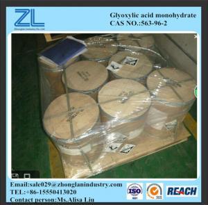 MGA(glyoxylic acid monohydrate) Manufactures