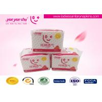 Negative Ions Ultra Thin Panty Liners / Mini Sanitary Napkins For India Market Manufactures