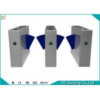 Smart Swipe Cards Barrier Gate System Motor Reset Automatically Manufactures