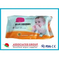 Buy cheap Household Nonwoven Fabric Baby Hand-Mouth Exclusive Wet Tissue from wholesalers