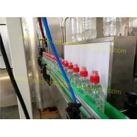 China Pure Water Bottling Equipment , Automatic Bottle Filling Capping Machine on sale