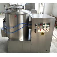 High Speed Industrial Powder Mixer GHJ Series Wet Granulator Machine Manufactures