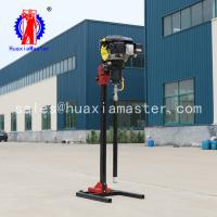 China BXZ-2L vertical backpack core portable drilling rig Machine Supplier For China on sale