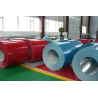 China Multi Color Prepainted Steel Coil With PE Protective Film Customized on sale
