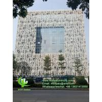 Building Laser Cut Aluminium Sheet  For   Facade Wall Cladding Systems Manufactures