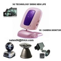 3G Camera|3G Alarm|mms Alarm|mms Camera|home Alarm|DVR|CCTV Alarm System|IP Camera|GPS GSM Camera Manufactures