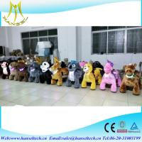 China Hansel electric power wheels ride on kids car arcade rides child game game center machine moving ride for children on sale