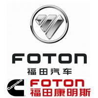 FONTON TRUCK SPARE PARTS, FOTON TRUCK PARTS,FOTON SPARE PARTS,TRUCK PARTS,CHINA PARTS Manufactures