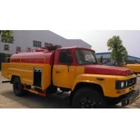 Dongfeng long head high pressure cleaning truck (1000 gallon to 1500 gallon) Manufactures