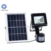 PIR Passive Infrared Solar Powered LED Flood Lights For Architectural Lighting Manufactures