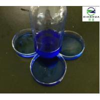 Buy cheap Fabric Low Foaming Textile Auxiliary Agents Scouring Agent LBS-10 For Polyester from wholesalers