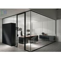 Quality Clear Living Room Glass Office Partitions , Aluminium Partition Wall For Commercial for sale