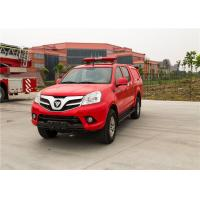 Water Mist Light Fire Truck 57L Fuel Tank With Super High Pressure Extinguishing System Manufactures