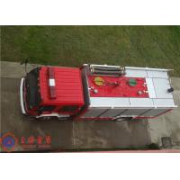 Quality Gross Weight 16000kg Fire Fighting Vehicles , 4500L Water Container Fire Pumper Truck for sale