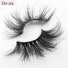 25mm Lashes Mink Eyelashes Cruelty-free Full Volume Dramatic False Eyelashes Manufactures