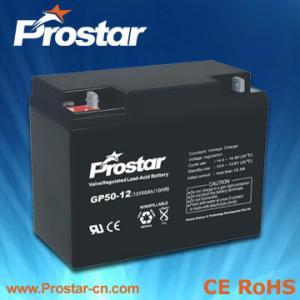 China Prostar AGM vrla battery 12v 50ah on sale