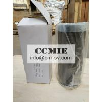 Original Durable XCMG Wheel Loader Spare Parts 803164216 Suction oil filter for ZL50GN Manufactures