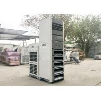 25HP Floor Mount Integral AC Units Tent Air Conditioning For Temporary Structure Cooling Manufactures