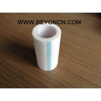 Surgical Paper Tape(Medical tape  Non Woven) Hold Cold Hot Pack Wound Protection Manufactures