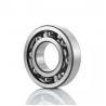 Buy cheap FAG 801215 Bearing from wholesalers