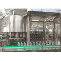 China Pet Bottle Carbonated Drink Filling Machine , Soda Water Filling And Capping Machine on sale