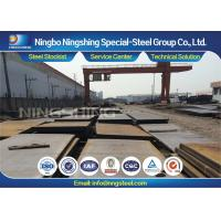 Quality DIN ST44-2 / S275JR / 1.0044 Structural Steel Plate , Structural Grade Steel for sale