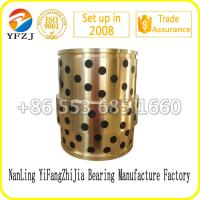 Carbon Graphite Bushing JDB Brass Graphite Sliding Bearing full size Manufactures