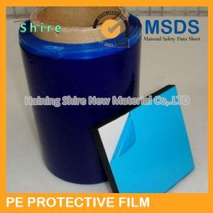 Aluminium Plate Sheet Protective Film Adhesive Blue PE Protective Film For Aluminum Coil Manufactures