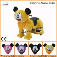 2016 Newest Hot Walking Kids Electrical Car on Animal Rides for Baby Manufactures