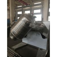 Three Dimensional 360 Dry Powder Mixer , Chemical Mixing Machine Faster More Uniform Manufactures