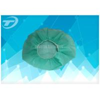 soft SPP MOB cap , single or double elastic in white , blue , green , red color Manufactures
