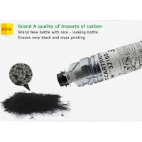 Compatible Toner Cartridge 3210D For Ricoh Aficio 2025 Digital Photocopier Manufactures
