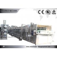 China 3 Stages Spray Cooler and Bottler Warme Beverage Auxiliary Equipment on sale