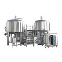 Automatic 2 Vessel Brewhouse Two Vessel Brewing Electricity Heating Energy Saving Manufactures