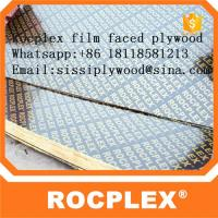 18mm  black film faced plywood, furniture grade plywood, competitive price of shuttering plywood Manufactures