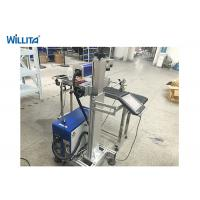 Portable Mini Optical 20w Fiber Laser Marking Machine With Water Cooling Manufactures