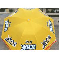 Fixed Orientation Outdoor Advertising Umbrellas With White Metal Shaft Manufactures