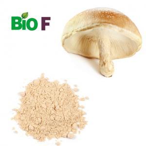 Pure Vegetable Extract Powder Shiitake Mushroom Powder 10% ~ 50% Polysaccharide Manufactures