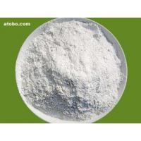 China factory price of APSM/ sodium silicate for detergent powder/ washing/ detergent raw on sale