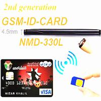 Buy cheap GSM ID Card BOX 330L IMEI Unique 4.5 W Amplifier with Hidden In Ear Audio from wholesalers
