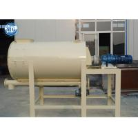 China Small Footprint Floorscreed Wall Putty Mixing Machine For Dry Mortar Powder on sale