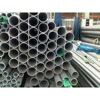 Quality Hot Rolled / Cold Drawn Seamless Stainless Steel Pipe 3 inch for Petroleum for sale