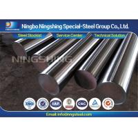Polished Stainless Steel Round Bar , AISI 420 Corrosion Resistance Steel Manufactures