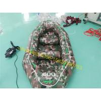 Quality camouflage inflatable boat army boat for sale