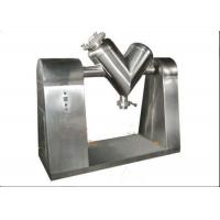 Stainless Steel V-type Powder and Particle Mixer V-5B For Steroid Mix Manufactures