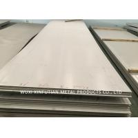 China DIN 1.4401 Hot Rolled Steel Sheet / Stainless Steel Plate Thickness 5MM - 7MM on sale