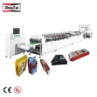 China High Speed Laminated Plastic Pouch Making Machine Automatic Control on sale